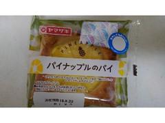 ヤマザキ パイナップルのパイ 袋1個