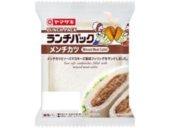 ヤマザキ ランチパック メンチカツ 袋2個