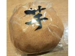 ヤマザキ 芋まんじゅう