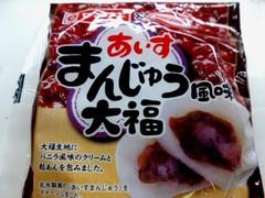 ヤマザキ×marunaga あいすまんじゅう風味 大福 袋5個