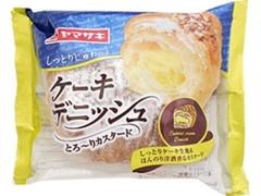 ヤマザキ ケーキデニッシュ とろ~りカスタード 袋1個
