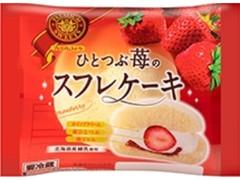 ヤマザキ PREMIUM SWEETS ひとつぶ苺のスフレケーキ 袋1個