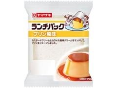 ヤマザキ ランチパック プリン風味 袋2個