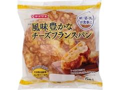 ヤマザキ 風味豊かなチーズフランスパン 袋5枚