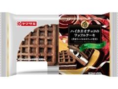 ヤマザキ ハイカカオチョコのワッフルケーキ 角切りハイカカオチョコ使用 袋1個