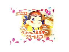ヤマザキ ペコちゃんのミルキークリームパン 袋1個