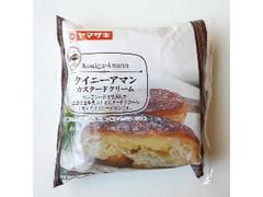 ヤマザキ クイニーアマン カスタードクリーム 袋1個