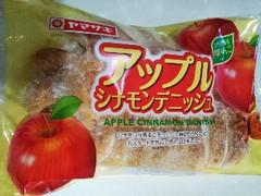 ヤマザキ アップル シナモンデニッシュ 袋1個