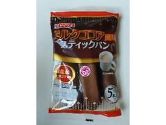 ヤマザキ ミルクココア風味スティックパン 5本