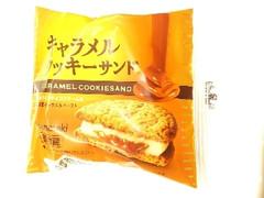 ヤマザキ キャラメルクッキーサンド 袋1個