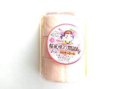 不二家 桜風味のミルキーロール パック3個