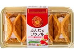 ヤマザキ ふんわりワッフル 苺クリーム パック4個