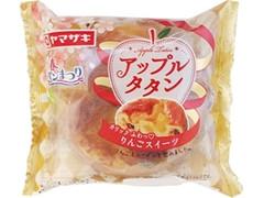 ヤマザキ アップルタタン 袋1個
