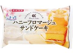 ヤマザキ ハニーフロマージュサンドケーキ 袋1個