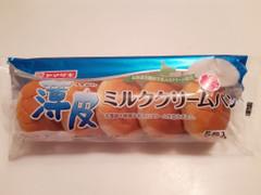 ヤマザキ 薄皮 ミルククリームパン