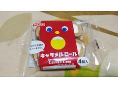 ヤマザキ キャラメルロール 袋4個
