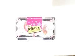 ヤマザキ 桜と苺のモンブラン パック2個
