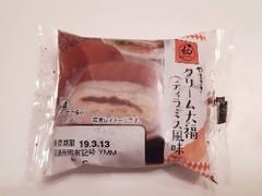 ヤマザキ クリーム大福 ティラミス風味 袋1個
