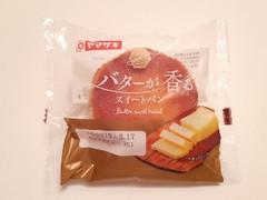 ヤマザキ バターが香るスイートパン 袋1個