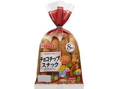 ヤマザキ チョコチップスナック 袋8本