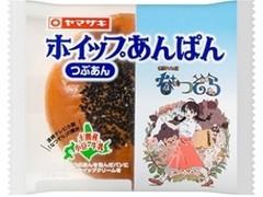 ヤマザキ ホイップあんぱん つぶあん 袋1個