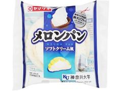 ヤマザキ メロンパン ソフトクリーム風 袋1個