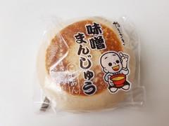 ヤマザキ 味噌まんじゅう 1個
