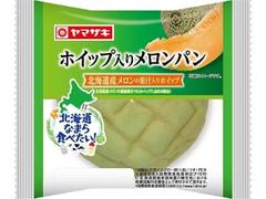 ヤマザキ ホイップ入りメロンパン 北海道産メロンの果汁入りホイップ 袋1個