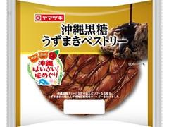 ヤマザキ 沖縄黒糖うずまきペストリー 袋1個