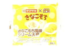 ヤマザキ チロルチョコ きなこもち風味クリーム大福 袋4個