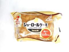 ヤマザキ シューロールケーキ 黒みつ&ミルククリーム