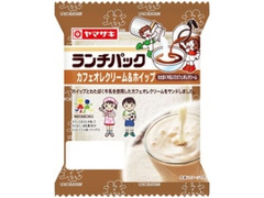ヤマザキ ランチパック カフェオレクリーム&ホイップ わたぼく牛乳入りカフェオレクリーム 袋2個