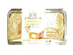 ヤマザキ 黒糖シフォンケーキ ミルククリーム 沖縄県産黒糖の黒みつ