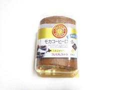 ヤマザキ PREMIUM SWEETS モカコーヒーロール 北海道産生クリーム使用