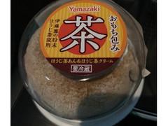 ヤマザキ おもち包み ほうじ茶あん&ほうじ茶クリーム