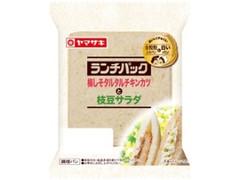 ヤマザキ ランチパック 梅しそタルタルチキンカツと枝豆サラダ 袋2個