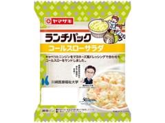 ヤマザキ ランチパック コールスローサラダ 袋2個