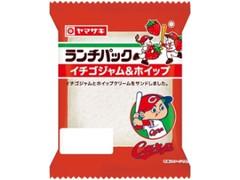ヤマザキ ランチパック イチゴジャム&ホイップ 袋2個