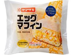 ヤマザキ エッグマフィン 袋1個