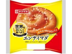 ヤマザキ 世界をおいしく食べよう エンサイマダ 袋1個