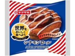 ヤマザキ 世界をおいしく食べよう シナモンロール 袋1個