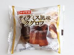ヤマザキ ティラミス風味クグロフ 袋1個