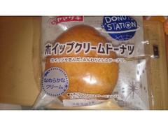 ヤマザキ ドーナツステーション ホイップクリームドーナツ 袋1個