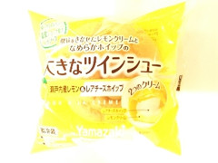 ヤマザキ 大きなツインシュー 瀬戸内レモン&レアチーズホイップ 袋1個