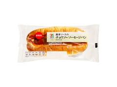 セブンプレミアム 激辛ソースのチョリソーソーセージパン