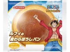 ヤマザキ ルフィの麦わら帽子パン カスタードクリーム入り 袋1個