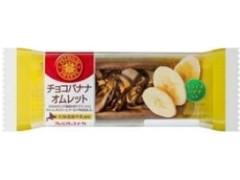 ヤマザキ PREMIUM SWEETS チョコバナナオムレット 北海道産牛乳使用 袋1個