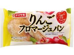 ヤマザキ りんごフロマージュパン 袋1個