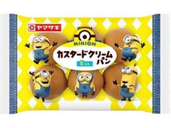 ヤマザキ カスタードクリームパン 袋6個