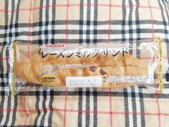 ヤマザキ レーズンミルクサンド 袋1個